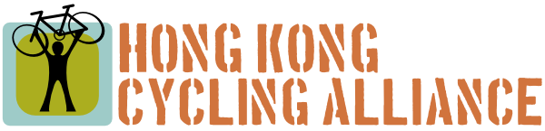 Hong Kong Cycling Alliance  香港單車同盟