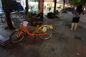 微笑單車U-bike(公共單車租借系統)
